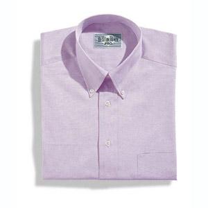 Shirt pin point lange mouw